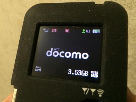 NTT Docomo L-03E